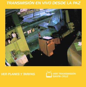 Webcam de la casa de cristal en La Paz - Imagen congelada