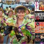 Este fin de semana en La Paz 6 – 2016
